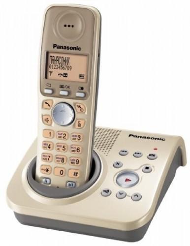 Средство связи. Домашний телефон